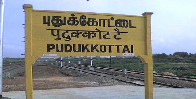 TamilSpark Logo