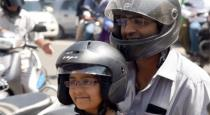 helmet is mandatory court judgment.