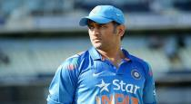 Dhoni joining Territorial Army for next 2 months