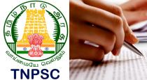 tnpsc new notification - 64 vacancies - tamilnadu