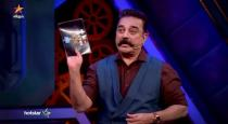 Bigg boss this week eviction name leaked