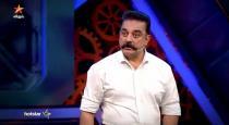 Bigg Boss season three tamil new promo video