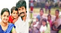 sivakarthikeyan-childhood-photo-with-wife