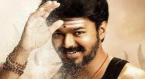 Actress vijay