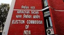 by election 2019 - election commition of india
