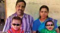 man-killed-family-for-money-issue
