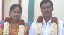 New married bride commit suicide after getting marriage