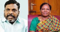 Thirumavalavan sister died