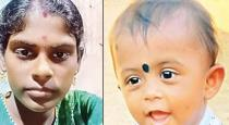 Girl commit suicide with child for family issue
