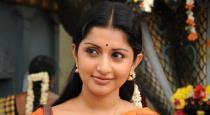 Meera jasmin