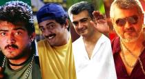 Ajith-reduced-weight-and-new-look-photos-goes-viral