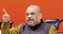 amit shah talk about andian army