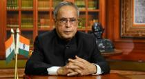 Pranab Mukherjee Covid positive Still Critical After Brain Surgery