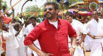 Viswasam movie song reached 100 million youtube views