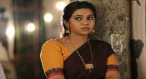 Actress lakshmi menon marriage news leaked