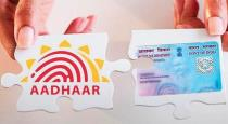 Your Pan Card may be invalid after march 31