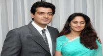 Shalini-surprised-by-ajith-on-birthday