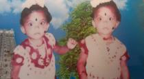Twin girl babies died near Trichy