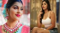 Yashika ananth marriag look photos goes viral