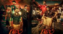 Actress devatharshini daughter missed chance to act in bigil movie