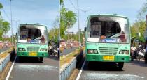 mentally-affected-women-damaged-bus