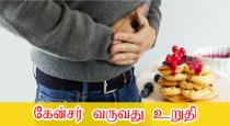 top-reasons-for-cancer-details-in-tamil