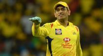 Chennai super kings captan thala dhoni