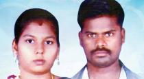 husband-wife-commit-suicide-for-money-issue