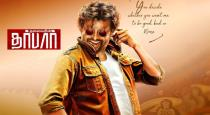 Rajini name in darbar revealed