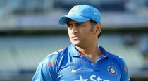 dhoni-singing-video-viral