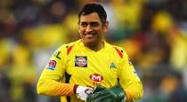 Dhoni comes to chennai at march 1