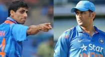 Dhoni future about nehra