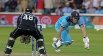 World cup final england vs new zeland last over