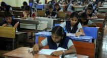 5 and 8 standard students have public exam