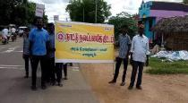 Village people appriciate to school teachers