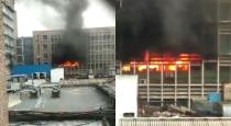 Fire accident in hospital