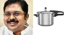 dinakaran-cooker-judgement-by-court