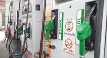 Today petrol diesel price increased