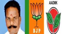 Minister baskaran talk about bjp