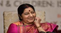 Sushma swaraj last twit