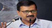 Aravind kejirival ask army force