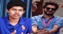 director-talk-about-vijay-son-act-in-movie