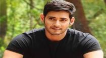Maheshbabu-request-to-his-fan-for-birthday
