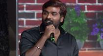 vijay-sethupathi-speech-in-master-audio-launch
