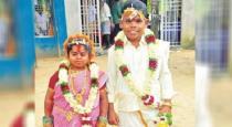 Short girl and boy married in kataloor