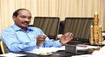 isro-sivan-answered-to-complicated-question