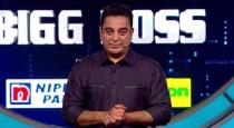 Vijay-tv-bigg-boss-voice-is-own-to-anchor-rishi