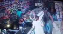 armed robber kisses elder women in pharmacy