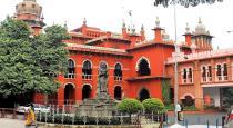 Tamilnadu gvt announced - 2000 - high court