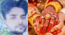 Haryana man commit suicide wife married someone